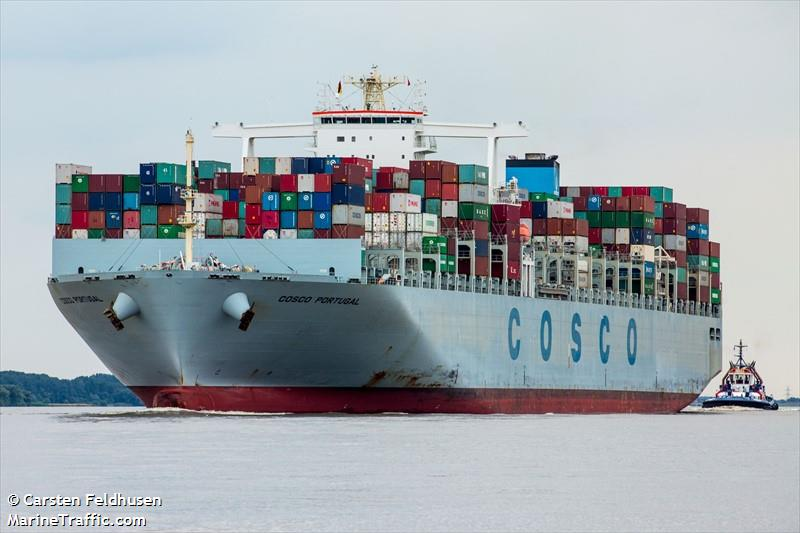 COSCO PORTUGAL
