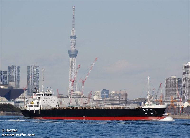 SHOUKIMARU