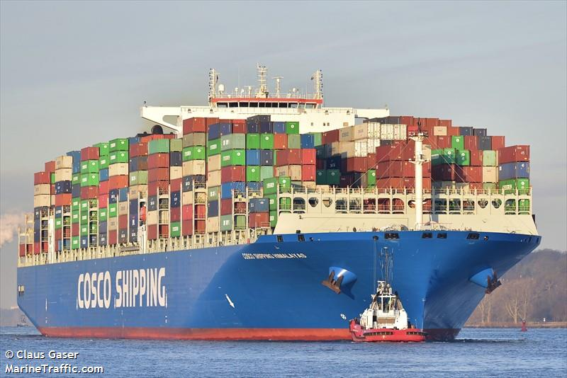 COSCO SHIPPING HIMALAYAS