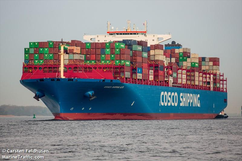 COSCO SHIPPING ALPS