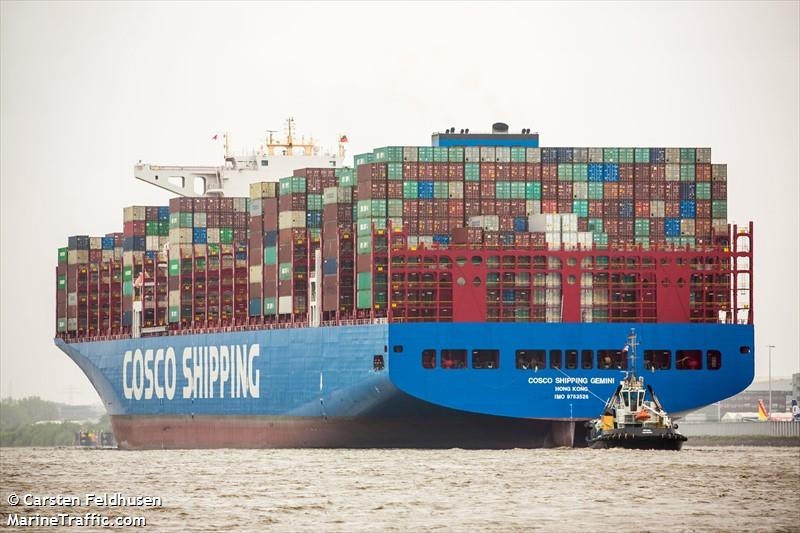 COSCO SHIPPING GEMINI