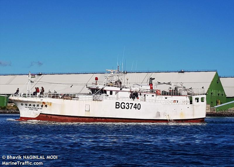 Vessel details for: HO HSIN HSING 601 (Fishing Vessel) - IMO