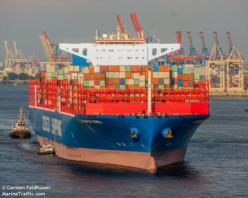 COSCO SHIPPING TAURUS