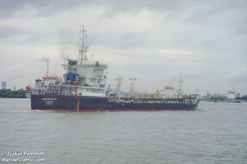 SMOOTH SEA 17
