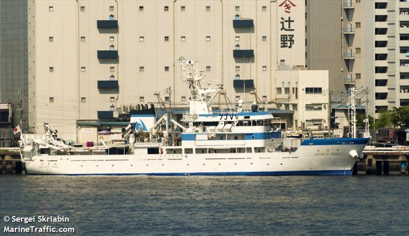 SHINYO MARU