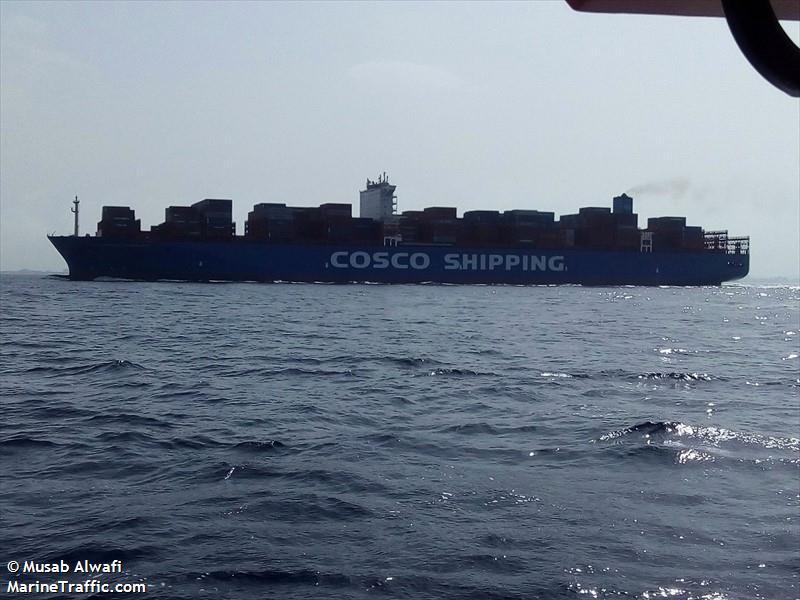 COSCO SHIPPING KILIMANJARO