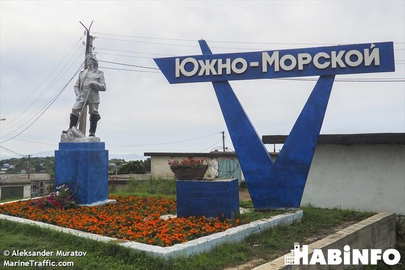 YUZHNO-MORSKOY