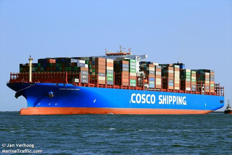 COSCO SHIPPING DENALI