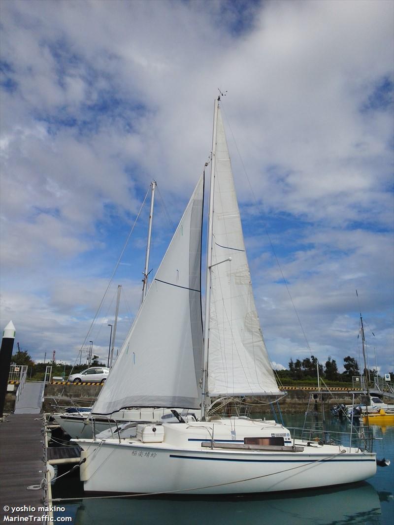 Vessel details for: GOKURAKUTOMBO (Sailing Vessel) - MMSI