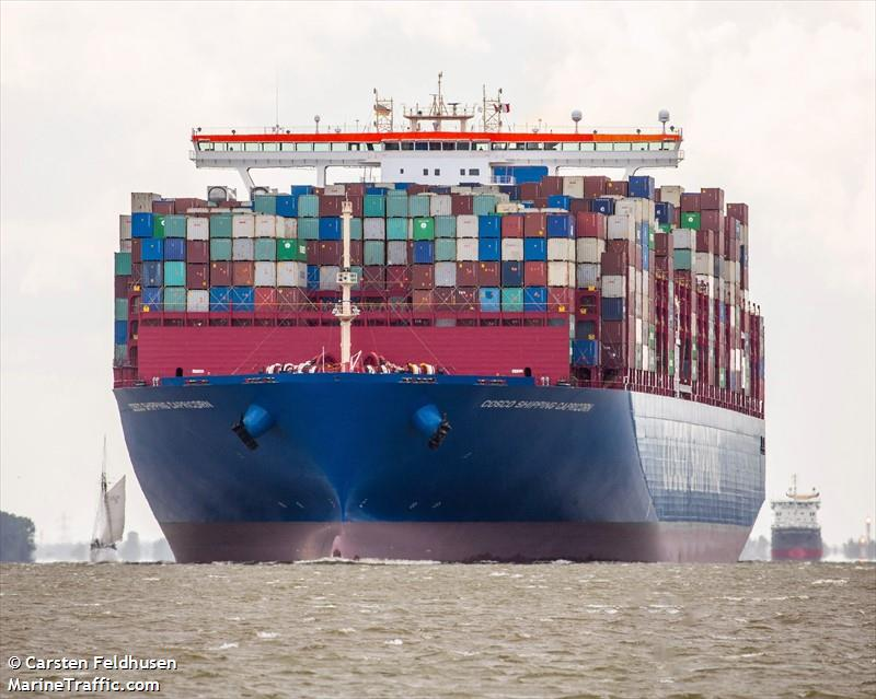 COSCO SHIPPING CAPRICORN