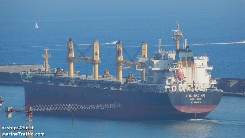 vessel details for feng mao hai bulk carrier imo 9747510 mmsi