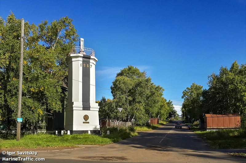 Nikolayevsk Range Rear