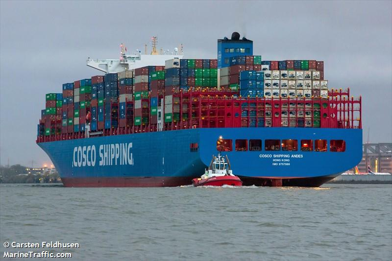 COSCO SHIPPING ANDES