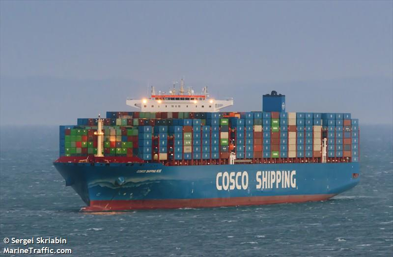 Vessel details for: COSCO SHIPPING ROSE (Container Ship) - IMO