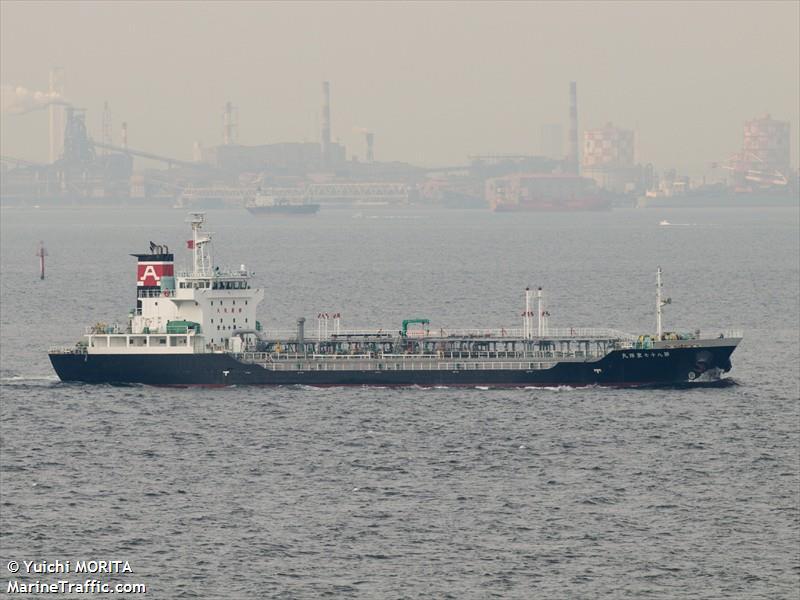 TOYO MARU NO.87