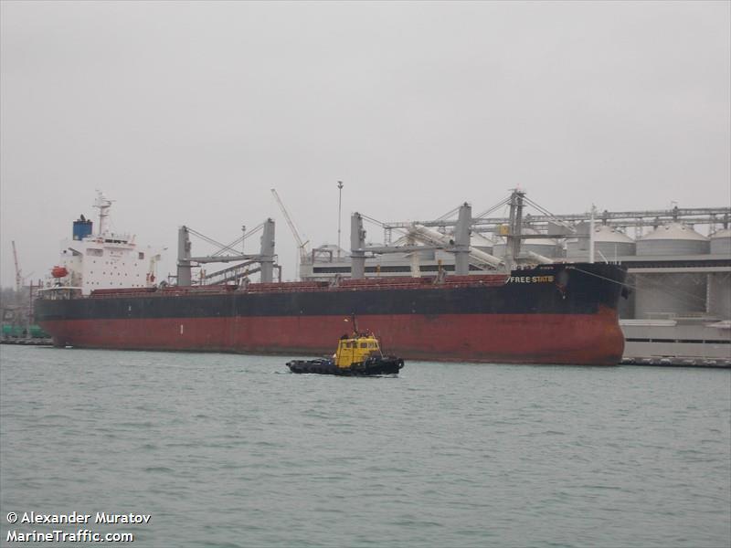 MV Free State Çanakkale Boğazı'nda Gemi Kazası