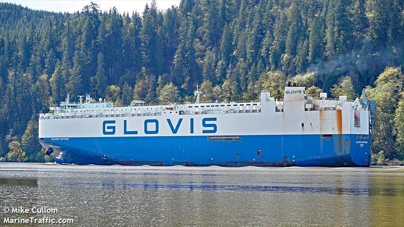 Picture of GLOVIS CAPTAIN | AIS Marine Traffic