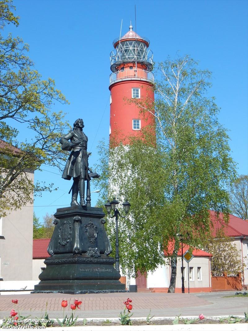 Baltiysk Range Rear