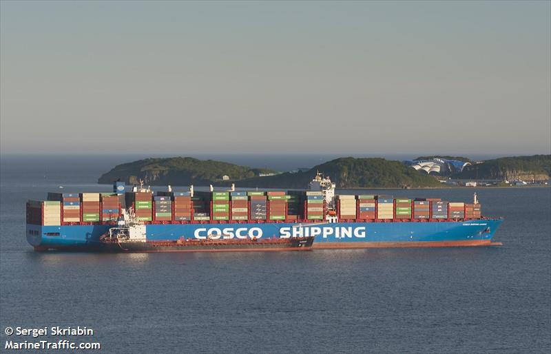 COSCO SHIPPING JASMINE