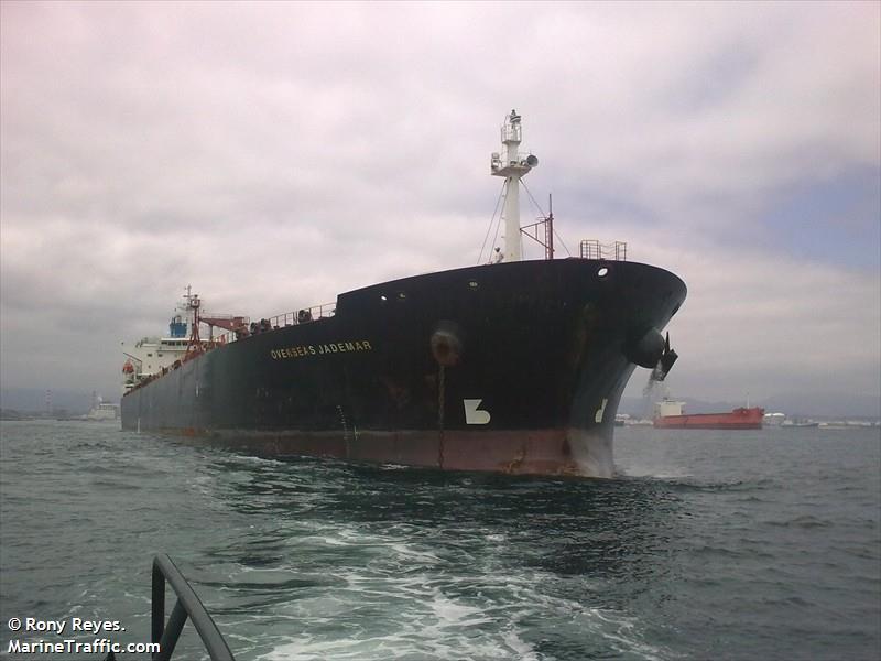 SEAWAYS JADEMAR