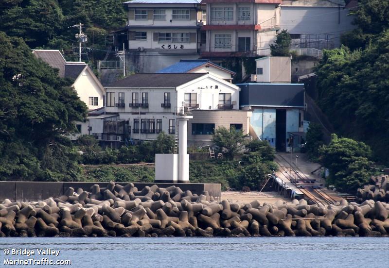 Sugashima Ko