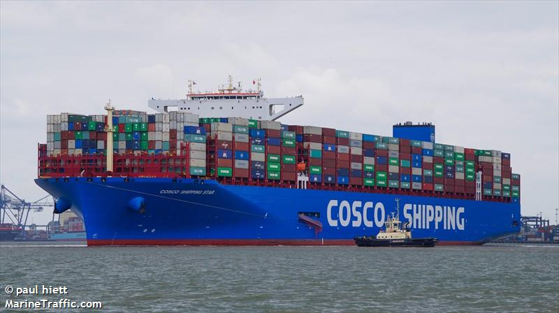 Vessel details for: COSCO SHIPPING STAR (Container Ship