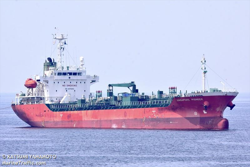 Vessel details for: SINGAPORE PIONEER (Oil/Chemical Tanker