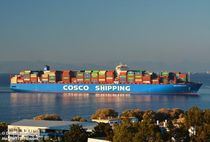 COSCO SHIPPING ORCHID