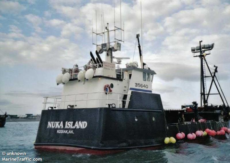 NUKA ISLAND