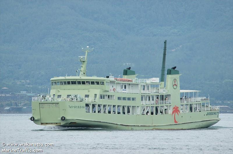FERRY NO 7 OOSUMI
