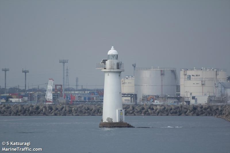 Sakai Kō South Breakwater