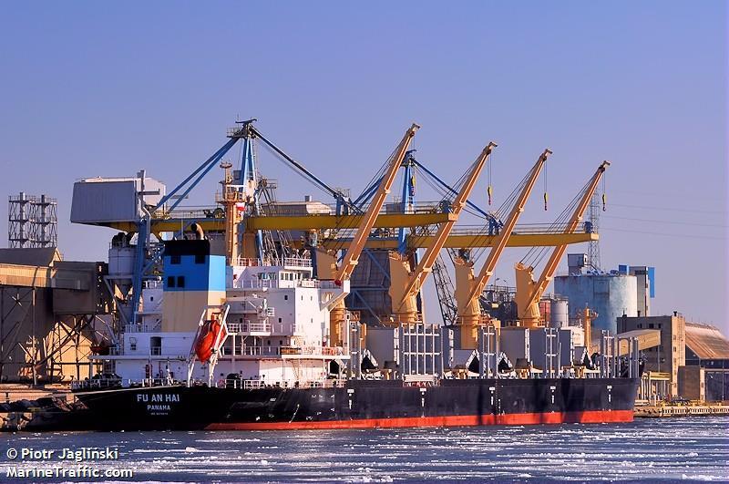 Vessel details for: BELMEKEN (Bulk Carrier) - IMO 9576014, MMSI 256362000, Call Sign 9HA3894 ...