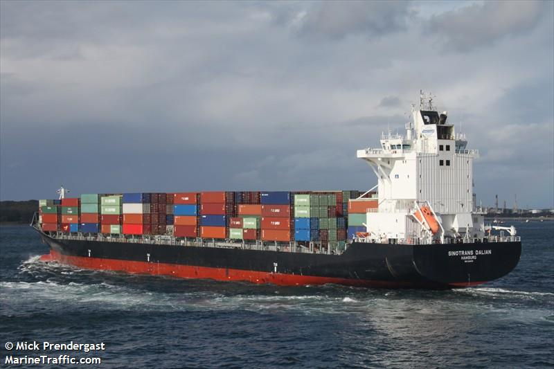 Vessel details for: NORTHERN VOLITION (Container Ship) - IMO 9304978