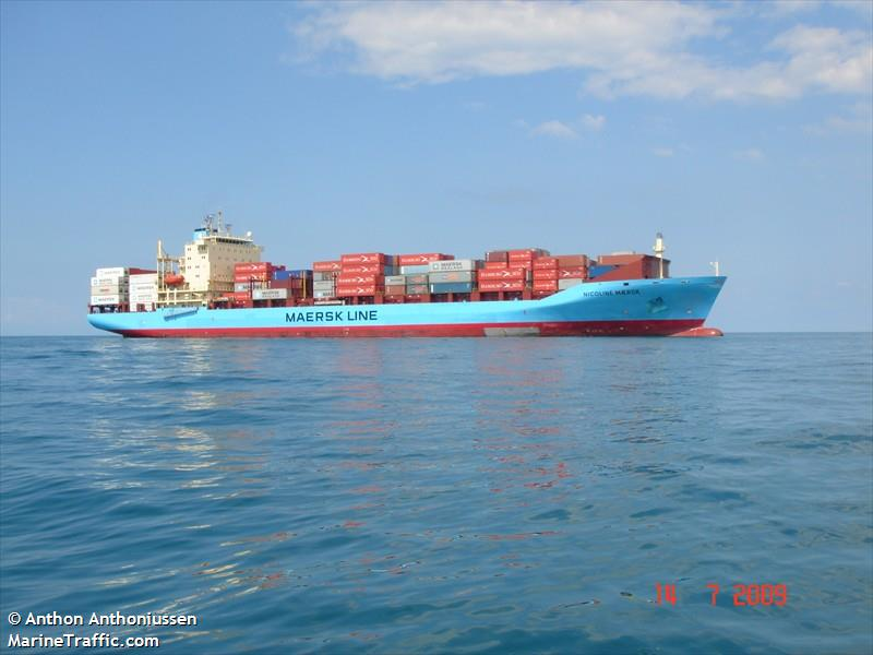 NICOLINE MAERSK, Container ship, IMO 9192466 | Vessel