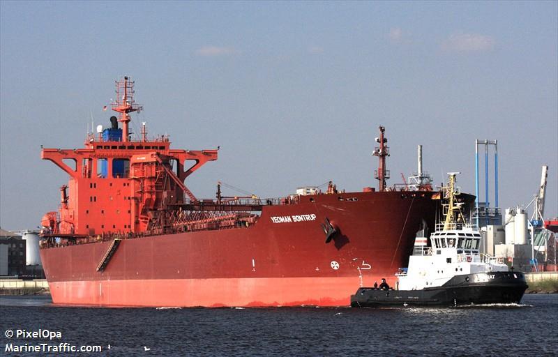 Vessel details for: YEOMAN BONTRUP (Self Discharging Bulk Carrier) - IMO 8912297, MMSI 308918000 ...