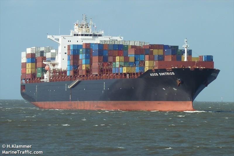 Vessel details for: AGIOS DIMITRIOS (Container Ship) - IMO 9349605, MMSI 636015975, Call Sign ...