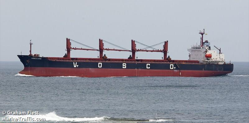 VOSCO STAR