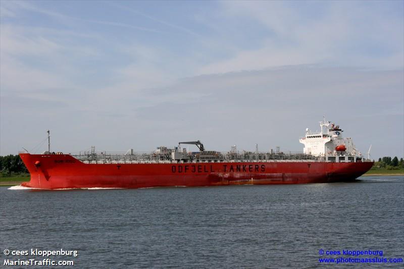 Vessel details for: KISO (Oil/Chemical Tanker) - IMO 9379894, MMSI