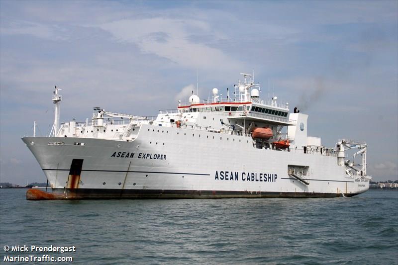 ASEAN EXPLORER