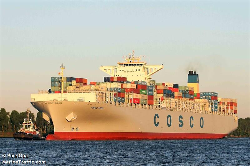 COSCO HOPE