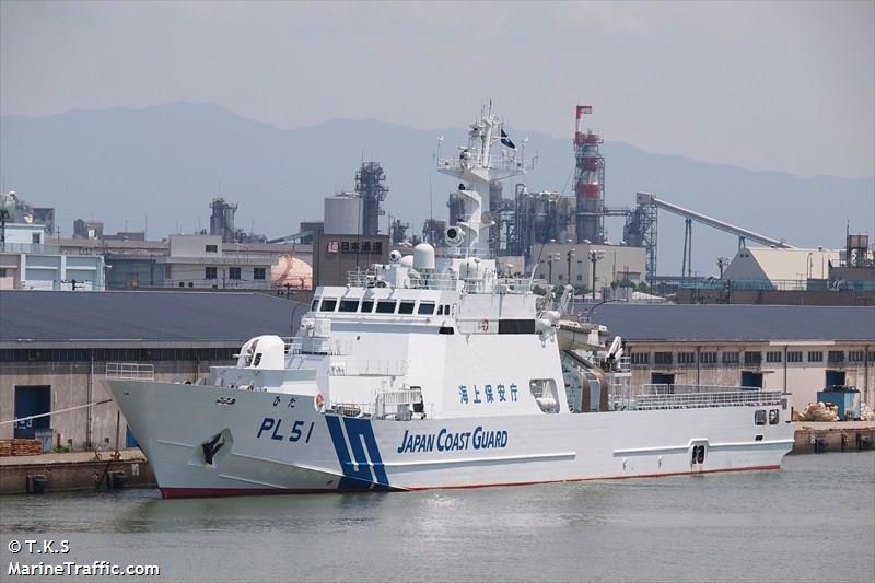 JCG Patrol Ship Shikishima PLH-31 Poster by rlkitterman on ... |Hida Jcg Class Patrol Vessel
