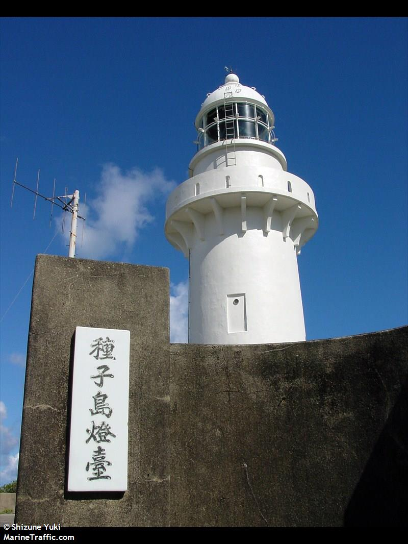 Otake Saki