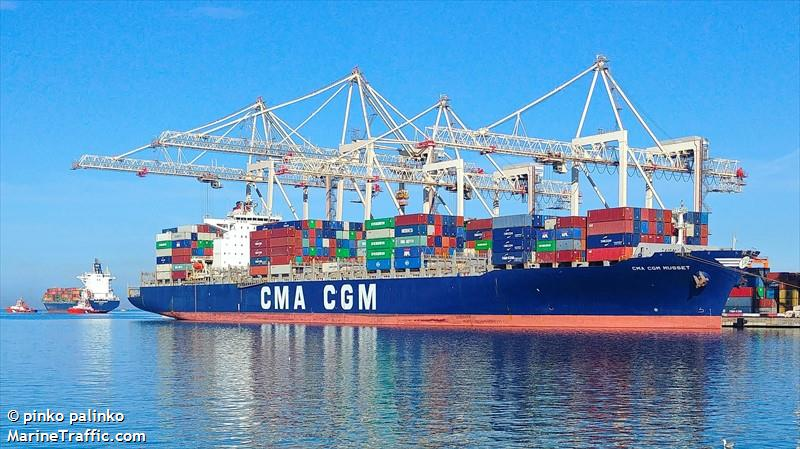 Photos of: CMA CGM MUSSET