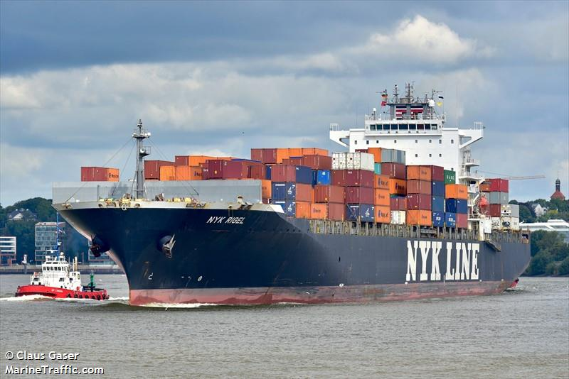 Photos of: NYK RIGEL
