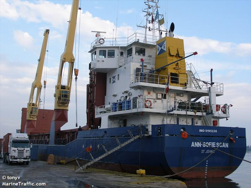 TCI PRABHU (General Cargo) Registered in India - Vessel details, Current  position and Voyage information - IMO 9195236, MMSI 419000289, Call Sign  AVLD | AIS Marine Traffic