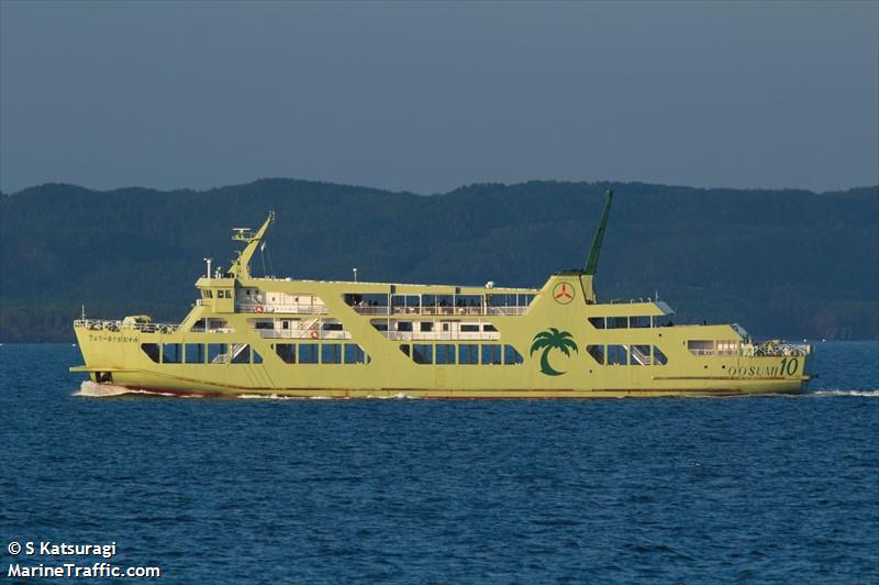 Photos of: FERRY OSUMI NO.10