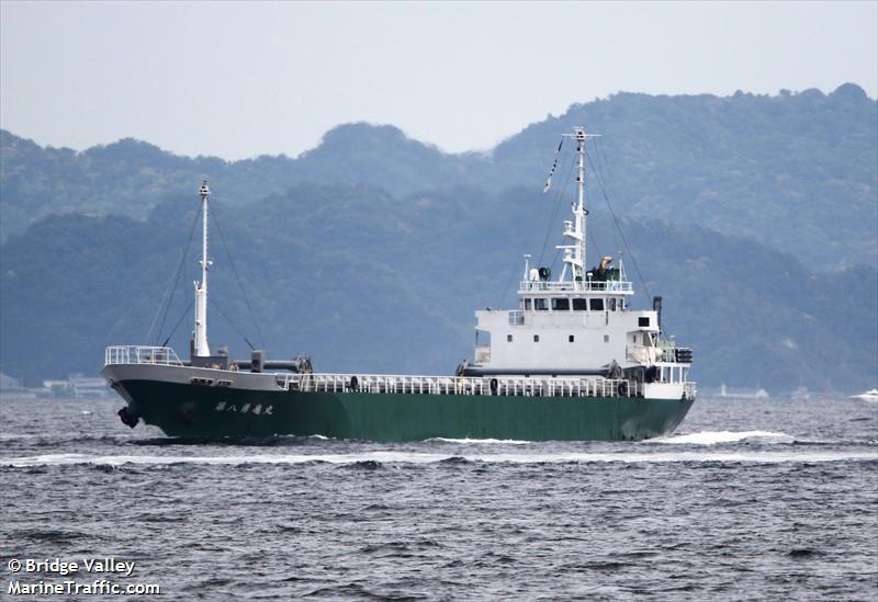 Photos of: YUUKIMARU NO.8