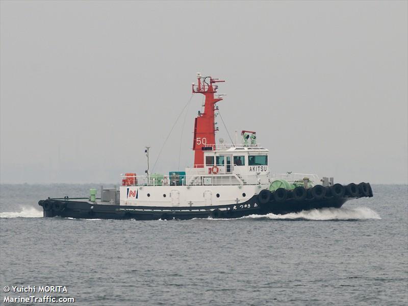 Fotos de: AKITSU MARU