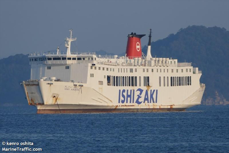 Photos of: FERRY KURUSHIMA