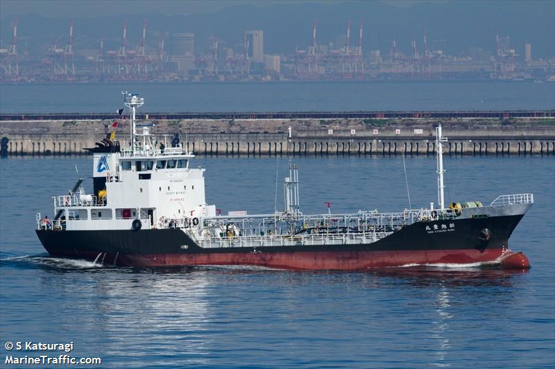 Photos of: SHINKYOKUHOMARU